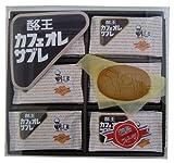 【福島スイーツ】酪王カフェオレサブレ18枚