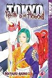 Pet Shop of Horrors: Tokyo, Vol. 6 (1427817111) by Matsuri Akino