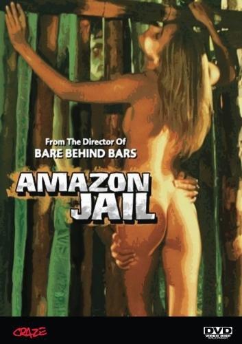 Amazon Jail (Amazon Jail compare prices)