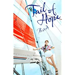 Tail of Hope (SINGLE+DVD)