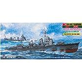 1/700 日本海軍 夕雲型 駆逐艦 夕雲 (フルハルモデル) (W108)