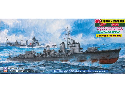 Skywave 1/700 IJN Destroyer Yugumo Class Yugumo Model Kit