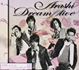 Dive into the future♪嵐