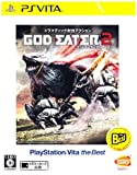 GOD EATER 2 PlayStation Vita the Best