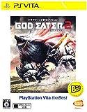 GOD EATER 2 PlayStation Vita the Best