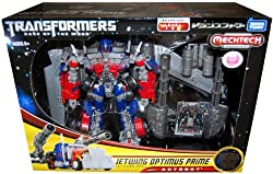 Transformers Movie DA 15 Jetwing Optimus Prime Action Figure