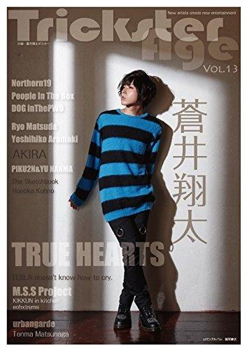 Trickster Age VOL.13 (ロマンアルバム)