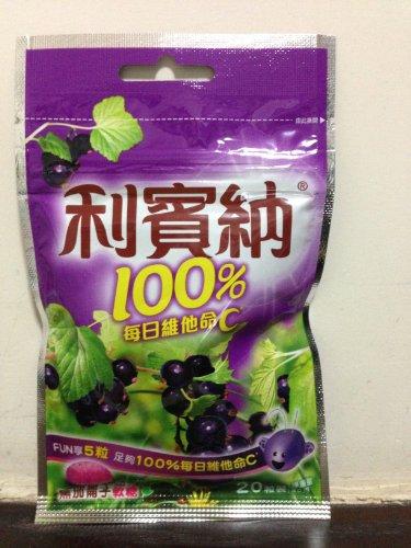 Ribena Gummy Soft Candy Blackcurrant Flavour X 6 Packs