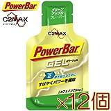PowerBar(パワーバー)パワージェル グリーンアップル味(12本セット)