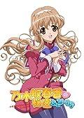 OVA「乃木坂春香の秘密ふぃな~れ♪」第1話をテレビで先行放送