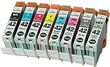 NEXTPAGE® 8 PKS Compatible ink