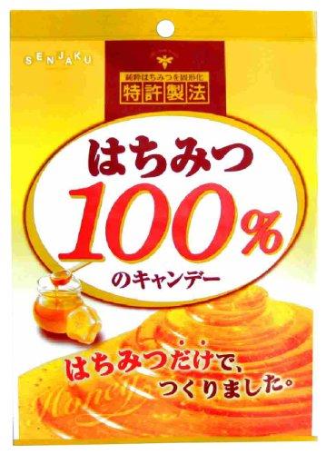 扇雀飴 はちみつ100%のキャンデー 67g×6袋