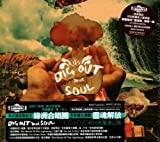 Dig Out Your Soul-CD+DVD- Oasis