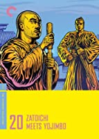 Zatoichi Meets Yojimbo (English Subtitled)