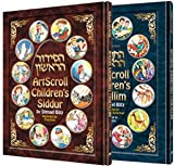 img - for The Artscroll Children's Siddur & Tehillim set book / textbook / text book