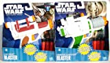 Star Wars The Clone Wars Basic Blaster 2-Pack