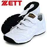 ゼット(ZETT) トレーニングシューズ/ネオステイタス ホワイト/ホワイト Z BSR8648 1111 ランキングお取り寄せ