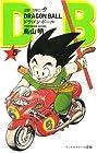 ドラゴンボール 第5巻 1987-01発売