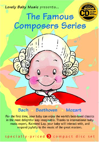 The Famous Composers Series (Lovely Baby Music presents) - 1