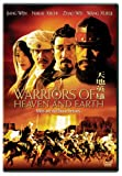 echange, troc Warriors of Heaven & Earth [Import USA Zone 1]