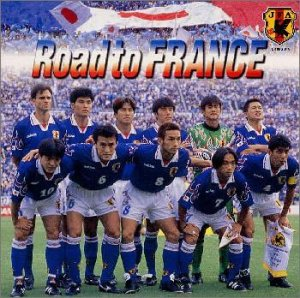 Road to FRANCE