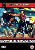 Vampire Wars [1995] [DVD]