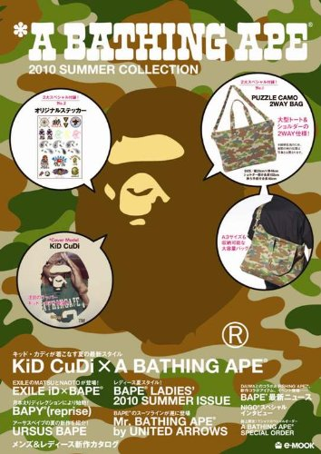 A BATHING APE 2010 SUMMER COLLECTION