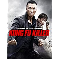 Kung Fu Killer HD Movie Rental
