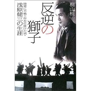 駒井徳三 - JapaneseClass.jp