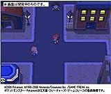 「ポケットモンスター パール」の関連画像