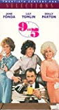 9 to 5 VHS Tape