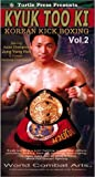 Kyuktooki : Korean Kickboxing (volume 2) [VHS]