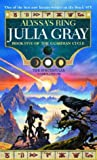 img - for Alyssa's Ring (Guardian Cycle) book / textbook / text book