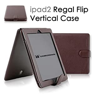 CaseCrown Regal Vertical Case for iPad 2 - Brown