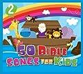 50 BIBLE SONGS FOR KIDS (2 CD Set)