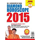 Diamond Horoscope 2015 - Gemini