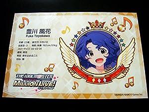 アイドルマスター オフィシャルショップ限定 オリジナルポストカード ミリオンライブ 豊川風花