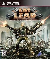 「Eat Lead(イートレッド) ~マットハザードの逆襲~」