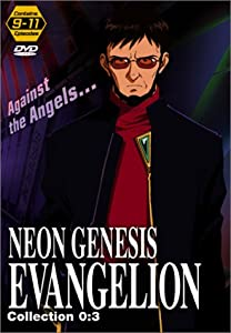 Neon Genesis Evangelion: V.3 Collection 0:3 (ep.9-11)