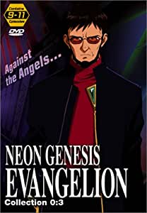 Neon Genesis Evangelion: V.3 Collection 0:3 (ep.9-11)