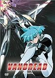 Vandread - Nirvana (Vol. 2)