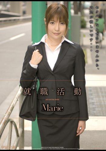 [Marie] 就職活動 Marie