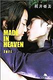MADE IN HEAVEN / 桜井 亜美 のシリーズ情報を見る