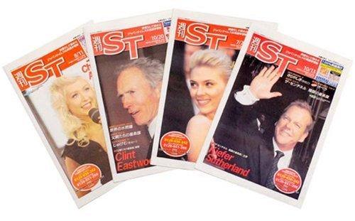 週刊ST 3ヶ月定期購読