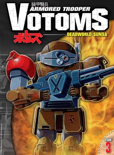 Cover art for  Armored Trooper Votoms, Stage 3 - Deadworld Sunsa