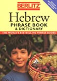 Berlitz Hebrew Phrase Book & Dictionary (283150872X) by [???]
