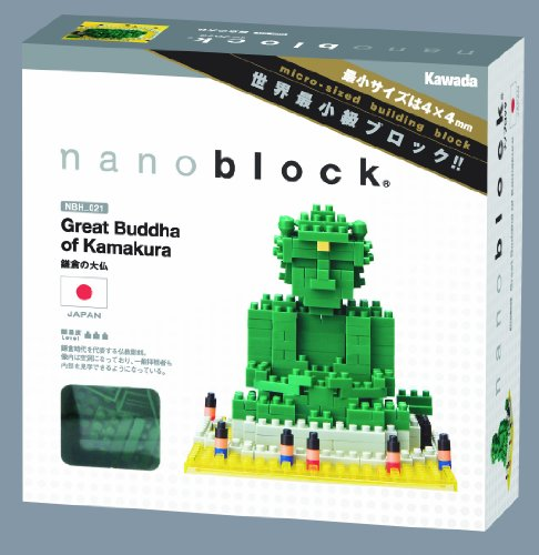 Kawada NBH-021 Nanoblock The Great Buddha of Kamakura