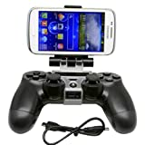 Cheapest PS4 Smart Clip (Mobile Phone Clamp that fits onto PlayStation 4 Controller) on PlayStation 4