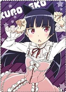 Amazon.com: Ore no Imouto ga Konna ni Kawaii Wake ga Nai - Ruri Gokou