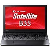 東芝 Dynabook Satellite PB35READ4R7AD71 Windows7 Pro 32/64Bit Corei5 4GB 500GB DVDスーパーマルチ 無線LAN IEEE802.11ac/a/b/g/n Bluetooth 10キー付キーボード 15.6型液晶搭載ノートパソコン Windows8.1 Proリカバリメディア付でOS入替可 Windows10無償アップグレード対象